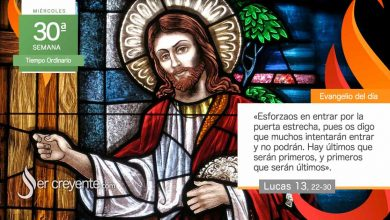 """Photo of Evangelio del día 27 octubre 2021 (""""Esforzaos en entrar por la puerta estrecha"""")"""