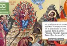 """Photo of Evangelio del día 21 noviembre 2020 (""""No es Dios de muertos, sino de vivos"""")"""