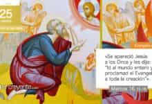 Photo of Evangelio del día 25 enero 2021 (Conversión de San Pablo)