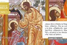 """Photo of Evangelio del día 6 abril 2021 (""""He visto al Señor"""")"""