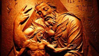 Photo of El Dios uno y trino