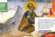 """Photo of Evangelio del día 11 octubre 2021 (""""No se os dará más signo que el de Jonás"""")"""